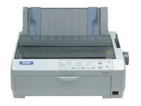 Epson LQ 590 - printer - monochroom - dotmatrix (C11C558022)